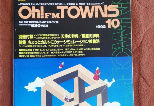 Oh!FM Towns - October 1992